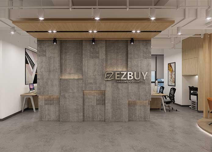 深圳贸易电商公司办公室装修图片