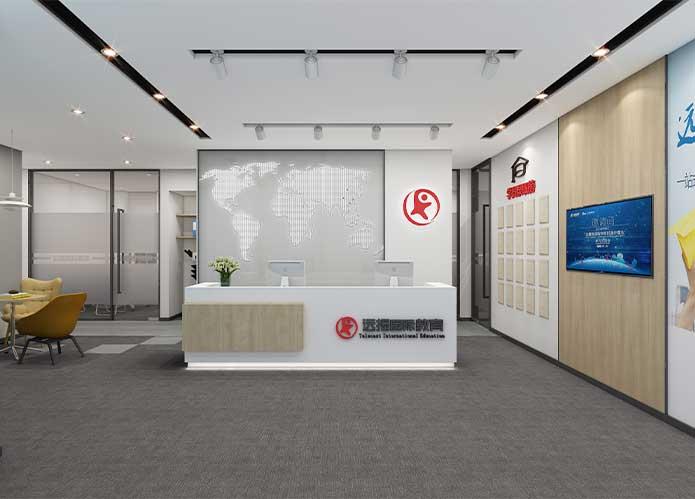 深圳高端培训机构办公室装修设计   远播国际教育